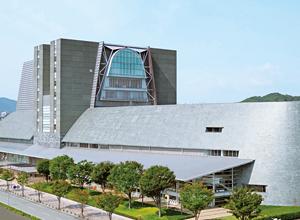 グランシップ・静岡コンベンションアーツセンター