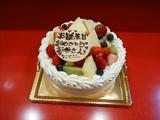 ケーキのご注文承ります😊 2016*02*09