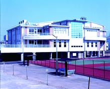 長崎新田スポーツ交流センター