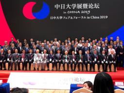 News Update| Shizuoka University Organization for International