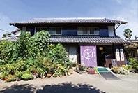 【味噌作り】 神戸醤油店