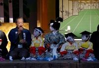 子供歌舞伎(終わりの挨拶の場面)