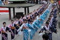 300名の大舞踊