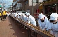 ジャンボ巻寿司