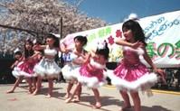 おおひん地区春の祭典