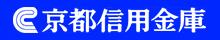 京都信用金庫 ロゴ