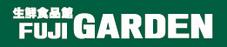 生鮮食品館 富士ガーデン ロゴ