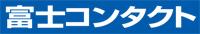 富士コンタクト ロゴ