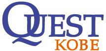 クエスト神戸 ロゴ