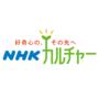 8F NHK文化センター町田教室