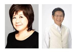 講師:(左)地曳いく子さん (右)アナウンサー後藤 繁榮さん