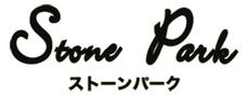 ストーンパーク ロゴ