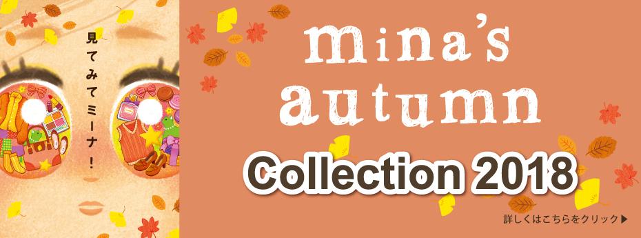 mina's autumn collection 2018
