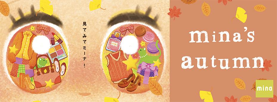 mina's autumn