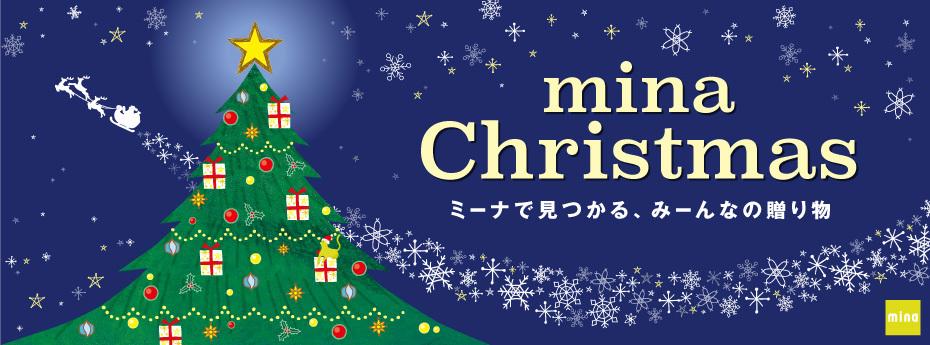 mina Christmas