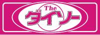 ザ・ダイソー ロゴ