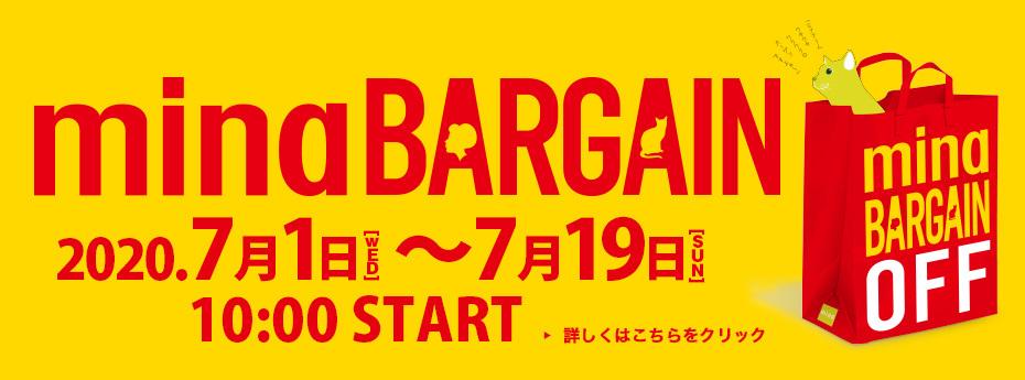 mina BARGAIN 7.1(水)~7.19(日)