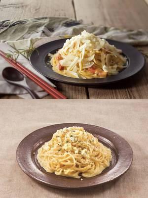 ・本気のカルボナーラ(上)・3種のチーズのクリーム(下)