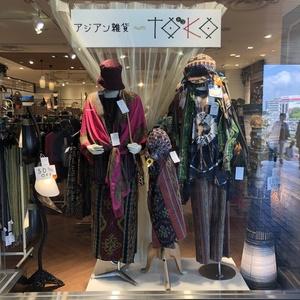 ・アジアン雑貨「TOKO」