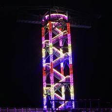 【平日限定】バンジータワー見晴台から巨大イルミ地上絵を見よう!