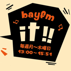 bayfm「it!!」スペシャルイベント@マザー牧場