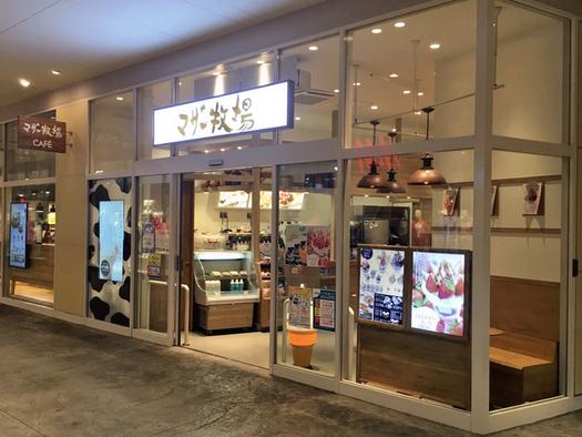 ららぽーと新三郷店