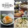 函館から生雲丹とズワイ蟹。全国各地からは岩牡蠣を集めました!!