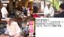 弊社総料理長 早川が元日の特別番組に出演しました。