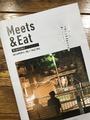 Meets & Eat 発刊