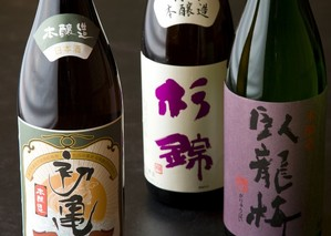こだわりの静岡地酒をご用意しております。
