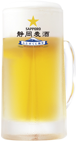 【静岡麦酒(生ビール)飲み放題付き】ビールがうまい!おつまみ10点盛り皿鉢とフィッシュ&チップスの静岡麦酒飲み放題付きプラン