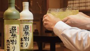 【飲み放題150分付き】名物料理と桜えび和風パスタ団欒プラン