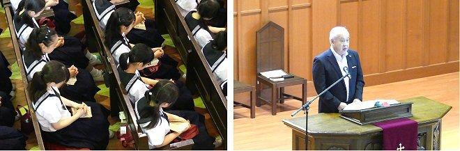 English News:学院生活|静岡市私立中学・高校【静岡英和女学院