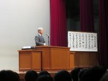 太田名誉会長のご挨拶