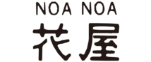 NOANOA 花屋