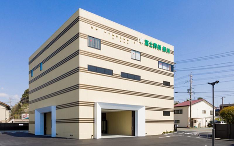 富士葬祭 掛川