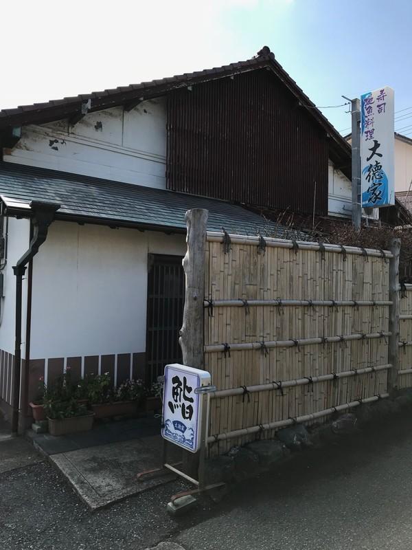 地魚料理・寿司 大徳屋