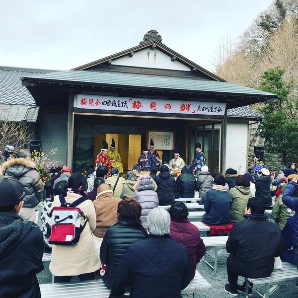 Takabe Shrine