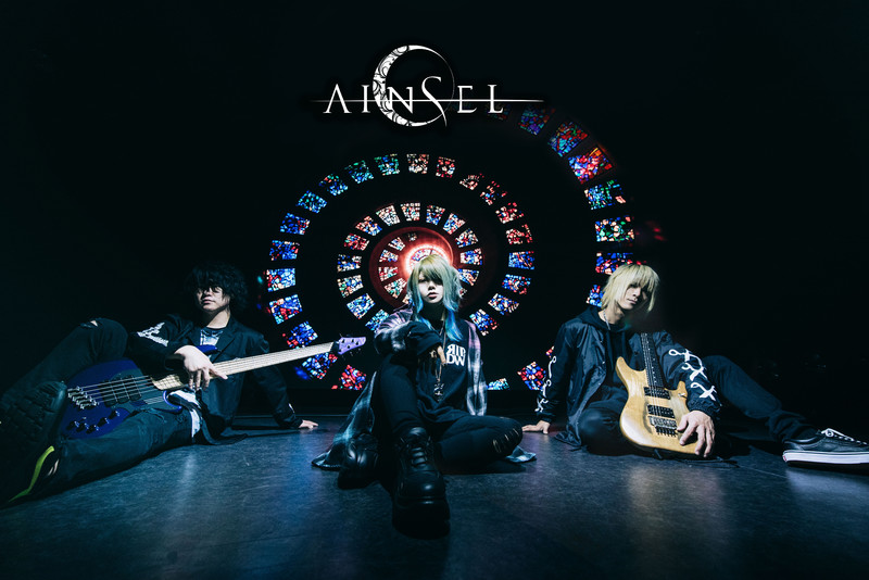 AINSEL 2nd Album 「LIBERATION」 Release Tour