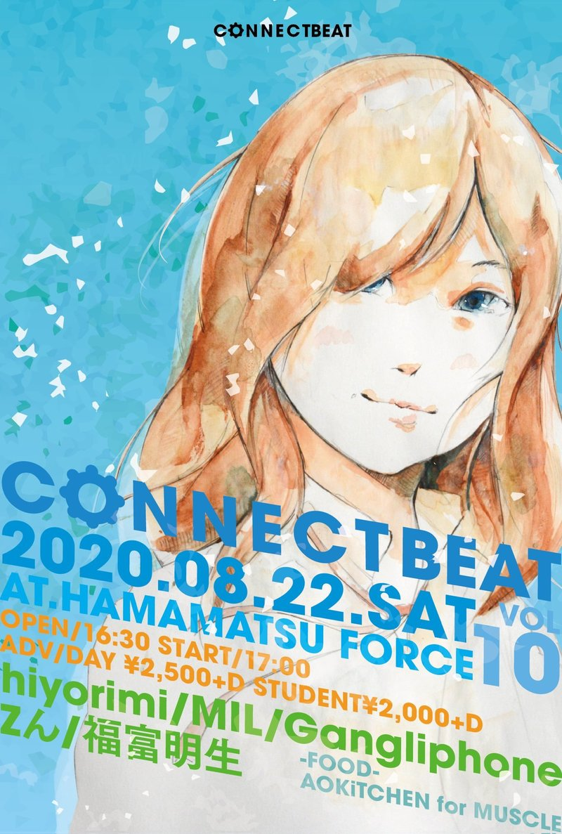 【延期】 connect beat vol.10