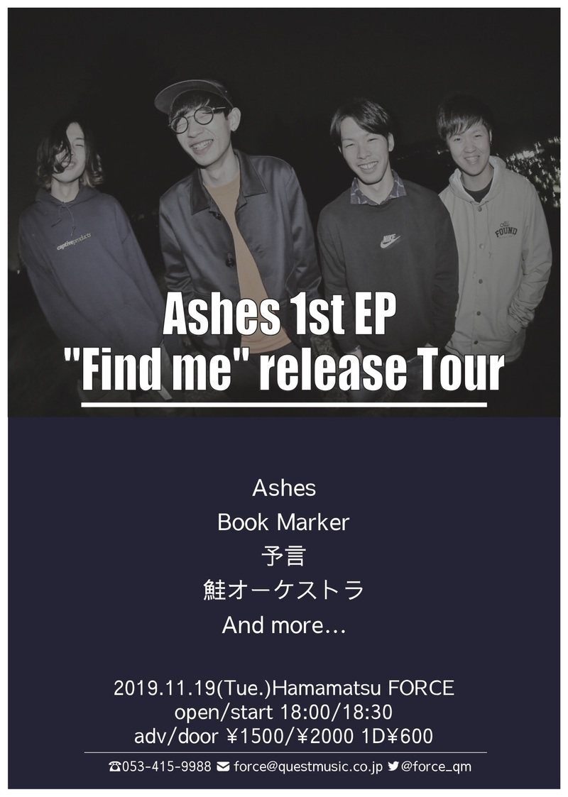 Ashes 1st EP