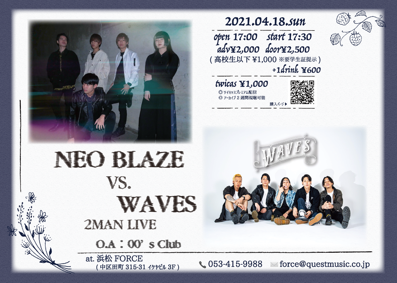 NEO BLAZE vs WAVES 2MAN LIVE