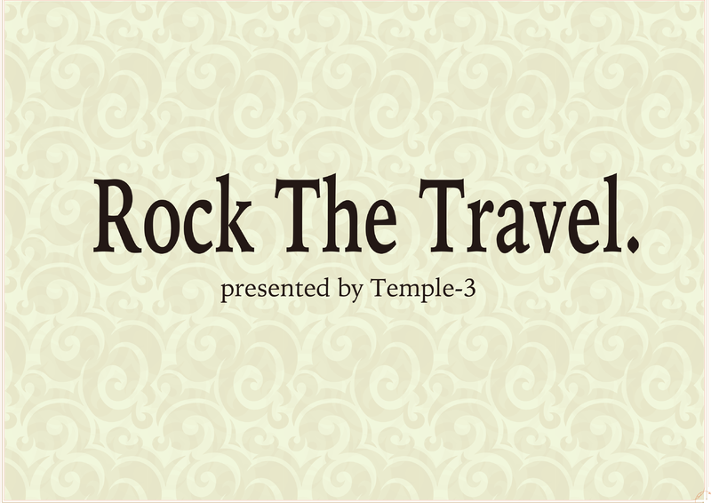 【中止/延期】 Rock The Travel vol.24