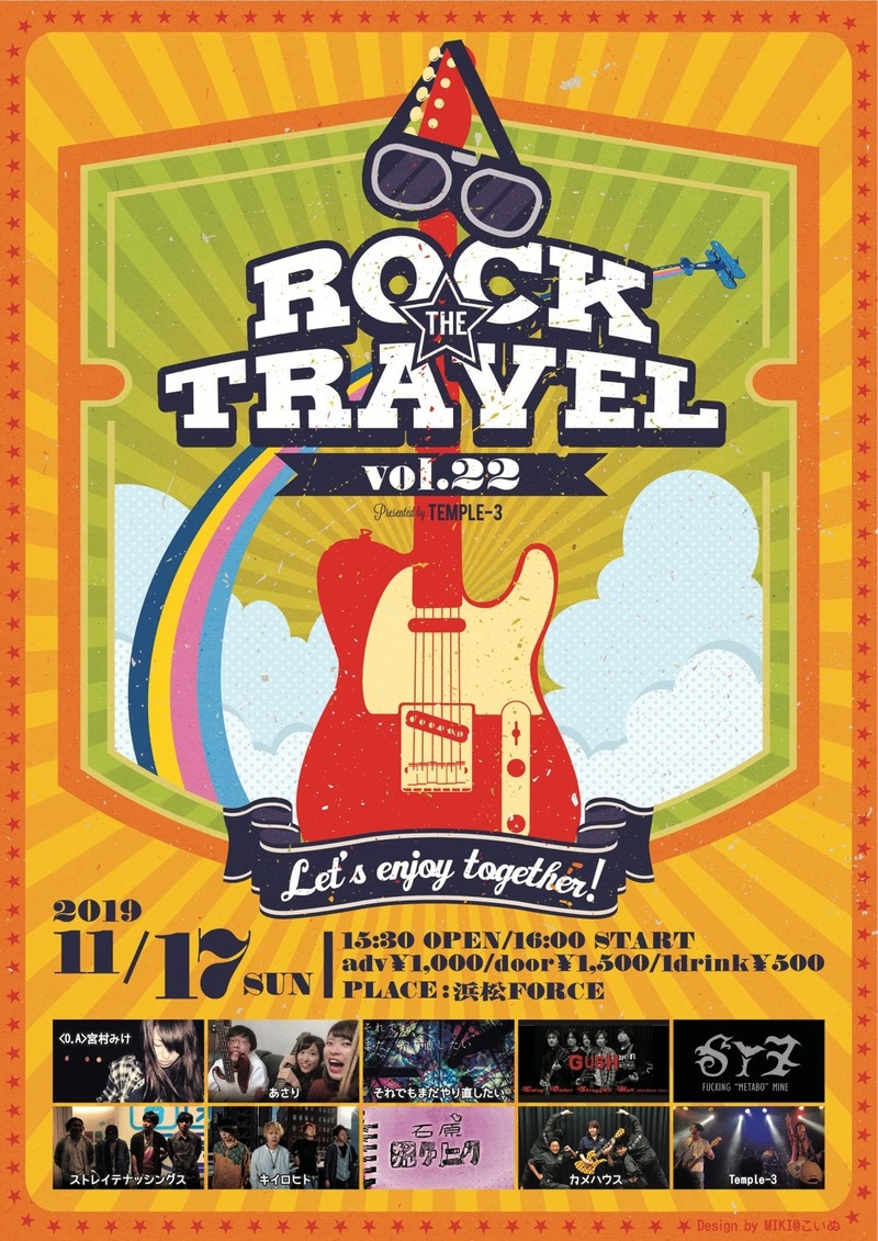 Rock The Travel vol.22. presented by Temple-3