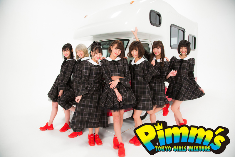 Pimm's Presents, Special Live 2019 Spring