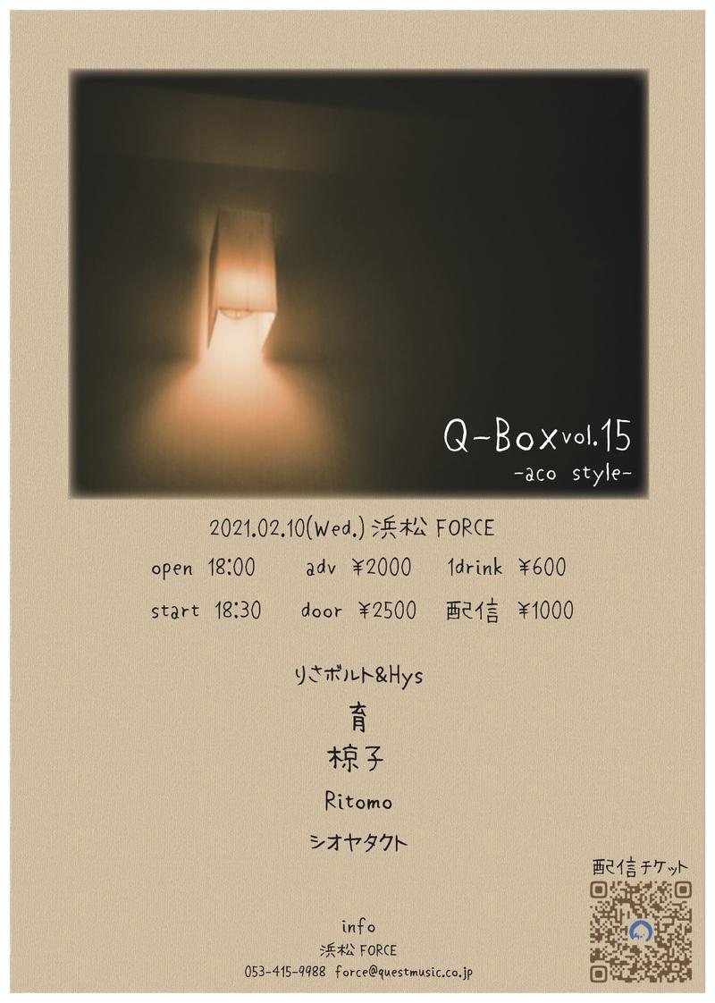 Q-Box vol.15 -aco Style-