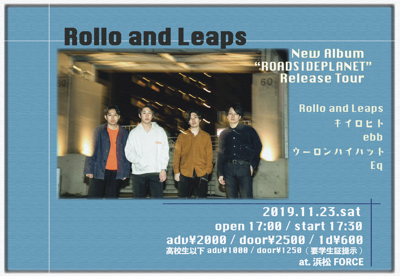 Rollo and Leaps NewAlbum