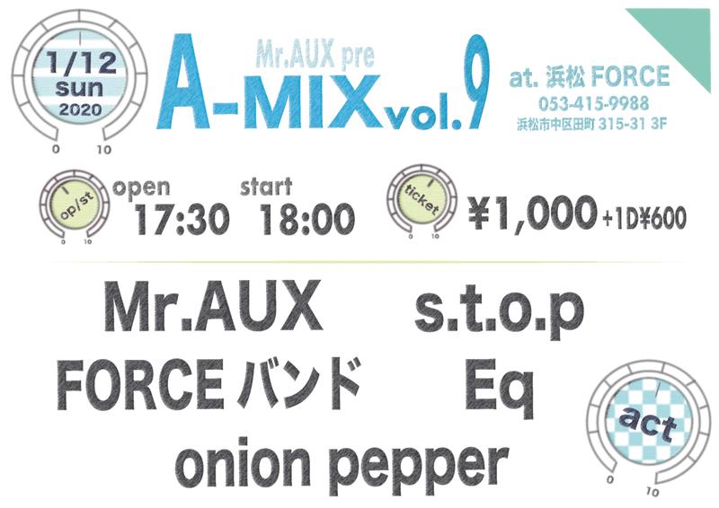A-MIX vol.9