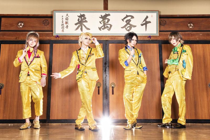 麗麗×八十亀ちゃん聖地巡礼ワンマンツアー