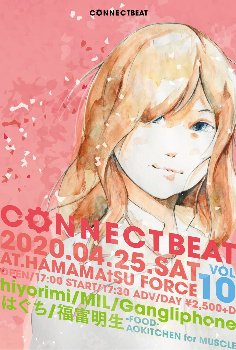 【公演延期】 CONNECT BEAT vol.10